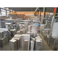 2024国标中厚铝板 2024铝板密度