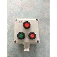 供应防爆控制按钮多型号