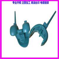 上海注塑模具设计加工电话机塑胶外壳塑料模具厂