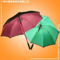 怀集雨伞厂 生产-高尔夫彩色伞骨雨伞 怀集荃雨美雨伞厂 怀集太阳伞厂