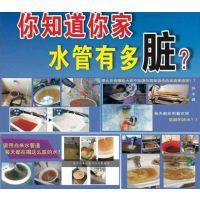 武昌区杨园街自来水管清洗服务中心,源盛吉专业清洗地暖热水器。