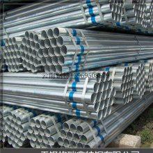 镀锌管价格合理 品质保证