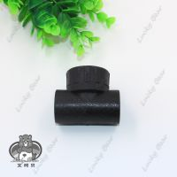PE内丝三通内牙三通PE快速活接头水管抢修压缩承插式PE管材管件