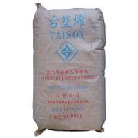 EVA/台湾台塑/7620M 挤出eva树脂 发泡,注塑 阻燃防火eva原料