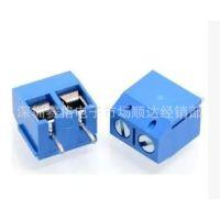 螺钉式PCB接线端子KF301-5.0mm小蓝接线柱  2P 3P