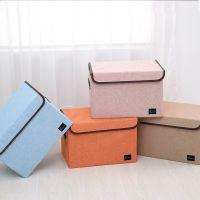 布艺棉麻收纳箱儿童玩具收纳盒储物箱筐可折叠带盖衣物整理箱包邮