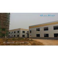 杭州外墙保温岩棉板岩棉板技术培训演示