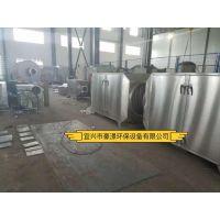 UV光解除臭设备优质供货商