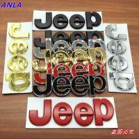 Jeep 吉普汽车改装金属中网标 车身随意贴 车尾装饰贴 中网装饰条
