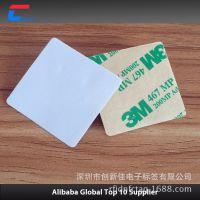 NFC电子标签NTAG213/NTAG216高频贴片LABEL 手机贴片厂家直销