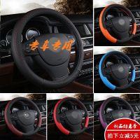 新款长安星卡S201 401单排/双排微卡欧尚欧诺四季汽车方向盘套