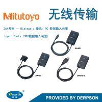 无线传输日本三丰Mitutoyo数据SPC输入装置数据线原装正品