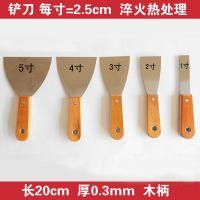 大小铲刀 填缝腻子油灰刀铁刮刀抹泥批刀镜面铲子加长清洁工具