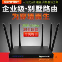 无线网络覆盖 无线网络设备 大功率无线路由器网络设备提供商郑州自由人科技有限公司