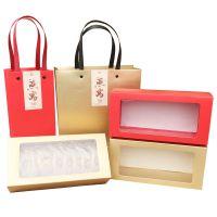 燕窝包装盒 环保燕窝纸盒礼盒 可定制logo 简易包装手提礼盒批发