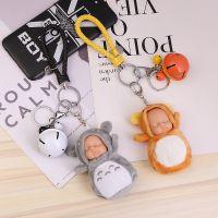 韩国卡通创意龙猫KT猫睡萌娃娃钥匙扣柔软獭兔毛球情侣包包挂件