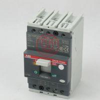 T2N160 TMD40/500 FF 3P塑壳断路器