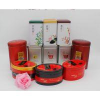 杭州马口铁盒,礼品盒,包装铁盒定制印刷加工