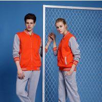 棒球衫定制刺绣班服长袖外套棒球服定做印logo工作服团体卫衣队服