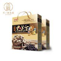 北京瓦楞包装盒,昌平区彩色E瓦楞包装盒生产厂家