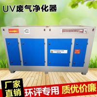 厂家直销 低温等离子UV光氧催化多元一体机 等离子光氧组合一体机