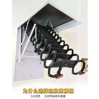 新乡市阁楼伸缩楼梯 隐藏升降梯子 室内家用折叠电动全自动定制