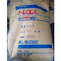 直供15%增强PBT聚酯 日本东丽1201G-15