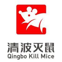 黄石清波有害生物防治有限公司