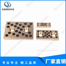 (厂家直销)米思米标准STWH/STCW/UTW/STLST/STBW自润滑滑板