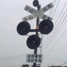 铁路道口信号灯厂家 铝合金道口信号机 XHD型铁路道口信号机