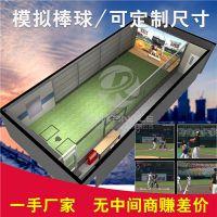 室内模拟棒球引领体育新时尚