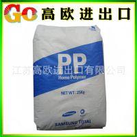 PP/三星道达尔/RJ-580Z 进口PP奶瓶专用料 透明