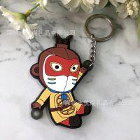 猴年吉祥软胶钥匙扣 可爱淘气猴吉祥公仔 环保耐用pvc滴胶工艺