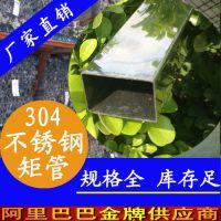 45x75x3不锈钢方管 304不锈钢厚壁扁管 浙江装潢用不锈钢扁管