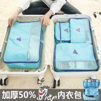 厂家供应洗漱包旅行用品收纳袋旅游男女便携包套装