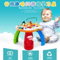 谷雨婴幼儿游戏积木桌多功能音乐和谐号宝宝学习益智早教玩具8866