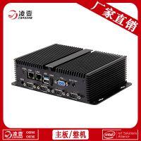 迷你主机工控机 双网口 DC 3.5寸EC3嵌入式迷你电脑小计算机主机