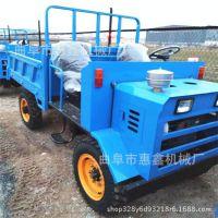 质优价廉的四轮车 山区果园四轮运输车 钢筋专用运输四不像