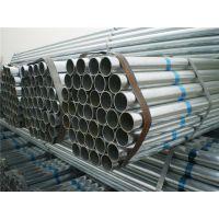 长沙镀锌管批发/热镀锌钢管/冷镀锌薄壁钢管价格
