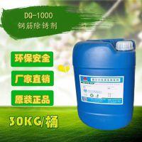 煤焦油清洗剂油罐煤焦油清洁剂中央空调冷媒管道碱性清洗剂