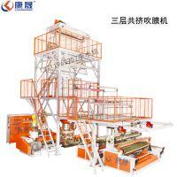 广东供应生产aba吹膜机 小型吹膜机 三层共挤吹膜机 快递袋吹