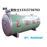 导热油炉低氮锅炉目前的价格