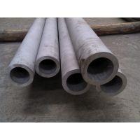 定州2205耐腐蚀不锈钢管多少钱一公斤
