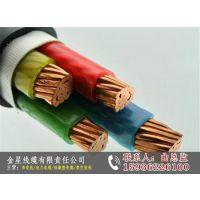 长葛高压电力电缆批发_长葛YJV22电力电缆