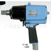 日本横田气动工具油压脉冲式扳手Y系列Y-61