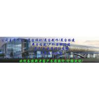 广州仗星展览承接2019年全年展会策划搭建,展厅策划执行,专卖店设计施工等项目一体化服务!!!