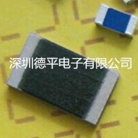 德平电子供应RFG20W大功率贴片电阻