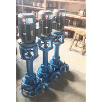 专业的KSL液下污泥泵,合金耐磨材质自动搅拌