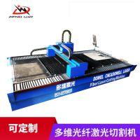 DOWELLLAS 1500w光纤激光切割机 厨具行业专用金属激光切割机价格