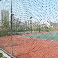 球场勾花围网 运动场护栏网 篮球场组合式围栏